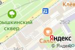 Схема проезда до компании Реал эстейт девелопмент в Москве