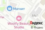 Схема проезда до компании V-House в Москве