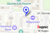 Схема проезда до компании АРХИТЕКТУРНАЯ ФИРМА А.ГОР.А в Москве