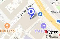 Схема проезда до компании НОТАРИУС ПЕЛЕВИНА Т.А. в Москве