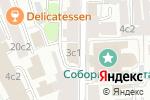 Схема проезда до компании Представительство Администрации г. Омска при Правительстве РФ в Москве