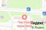 Схема проезда до компании Частная практика в Москве