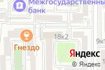 Схема проезда до компании Боргес в Москве