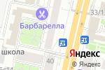 Схема проезда до компании Le bonbon в Москве