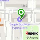 Местоположение компании АДРА ФАКТОР-М