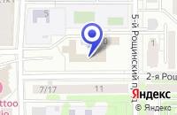 Схема проезда до компании БУРОВАЯ КОМПАНИЯ ГЕОМАШ-ЦЕНТР в Москве
