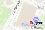 Схема проезда до компании MNARI Consulting в Москве