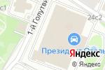 Схема проезда до компании ТеплоТрансСервис в Москве