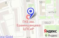 Схема проезда до компании МАГАЗИН ОКНА ДВЕРИ XXI ВЕКА в Москве