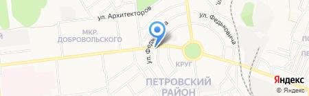 Электрик на карте Донецка
