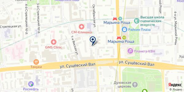 МАГАЗИН МОЛОЧНЫЕ ПРОДУКТЫ на карте Москве