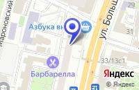 Схема проезда до компании АПТЕКА ЦЕНТРМЕДТЕСТ-ФАРМА в Москве