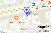 Схема проезда до компании НОУ УЧЕБНЫЙ ЦЕНТР 1С: РЕПЕТИТОР в Москве
