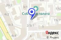 Схема проезда до компании ГП КИНОВИДЕОСТУДИЯ РИСК в Москве