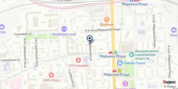 Банкомат, Почта Банк, ПАО на карте Москве