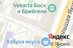 Схема проезда до компании Совет ветеранов района Якиманка в Москве