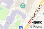 Схема проезда до компании Российская академия естественных наук в Москве