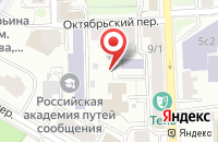 Схема проезда до компании СлимТэк в Москве