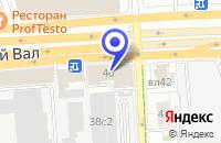 Схема проезда до компании КОМПЬЮТЕРНЫЙ МАГАЗИН БЕРЕЗКА в Москве