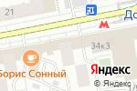 Схема проезда до компании Серж Климов в Москве