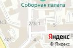 Схема проезда до компании ЭкспертГрупп в Москве