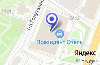Схема проезда до компании АСУ ИМИДЖ ПОИНТ в Москве