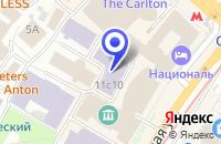 Схема проезда до компании ДИАГНОСТИЧЕСКИЙ ЦЕНТР ДИАМОГРАФ в Москве