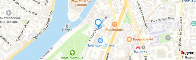 переулок Голутвинский 3-й