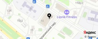 Replay audio на карте Москвы
