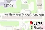 Схема проезда до компании NGN-shop в Москве