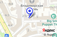 Схема проезда до компании ГП КИНОВИДЕОСТУДИЯ СОВРЕМЕННИК в Москве