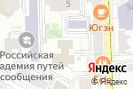 Схема проезда до компании Рослокомотив в Москве