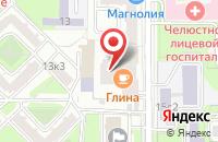 Схема проезда до компании Грин Стрим в Москве