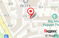 Схема проезда до компании Аэфт в Москве