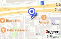 Схема проезда до компании МАГАЗИН БЫТОВОЙ ТЕХНИКИ ВЕКО в Москве