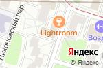Схема проезда до компании Авангард в Москве