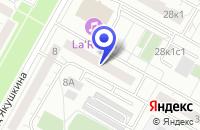 Схема проезда до компании ПРОИЗВОДСТВЕННАЯ ФИРМА МЕТАЛЛУРГ в Москве
