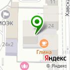 Местоположение компании Зефир