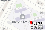 Схема проезда до компании Средняя общеобразовательная школа №950 с дошкольным отделением в Москве