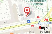 Схема проезда до компании Стройпром в Москве