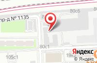 Схема проезда до компании Арт Деко в Москве