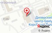 Автосервис Престиж в Туле - Октябрьская улица, 314: услуги, отзывы, официальный сайт, карта проезда