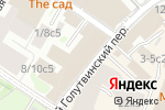Схема проезда до компании L`Oreal в Москве