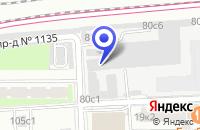 Схема проезда до компании ПТФ МЕГА-ОПТИМА в Москве