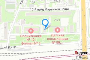 Снять комнату в Москве м. Марьина Роща, 9-й проезд Марьиной Рощи, 6А