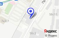 Схема проезда до компании ПТФ АВТОРУС-94 в Москве