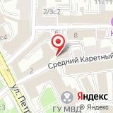 Департамент имущества г. Москвы