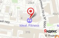 Схема проезда до компании МультиТрейд в Москве