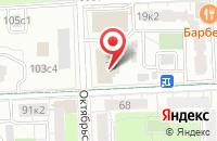 Схема проезда до компании Сф Нива в Москве