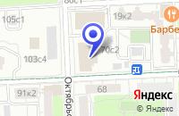 Схема проезда до компании МЕБЕЛЬНЫЙ МАГАЗИН РОКОС в Москве